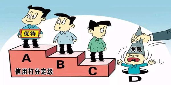 江苏巧用环保信用助力企业绿色发展