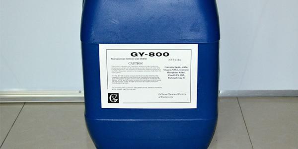 格源提醒您使用阻垢剂时遇到紧急情况如何处理