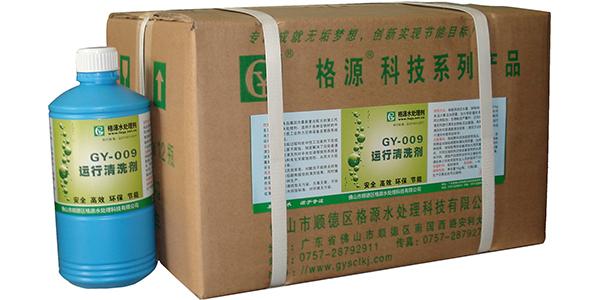 格源告诉您锅炉除垢剂的应用效果和使用方法
