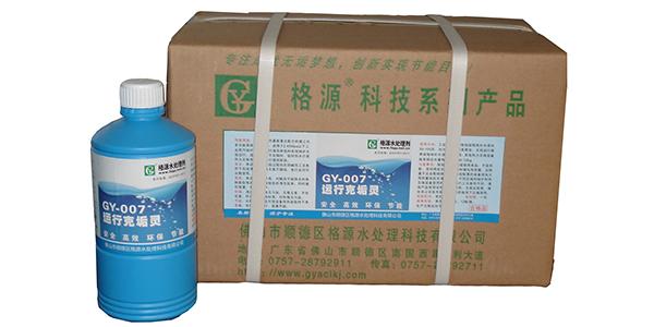 格源告诉您反渗透阻垢剂效果的影响因素