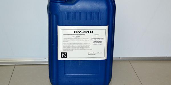 格源浅析影响阻垢剂效果的三大因素