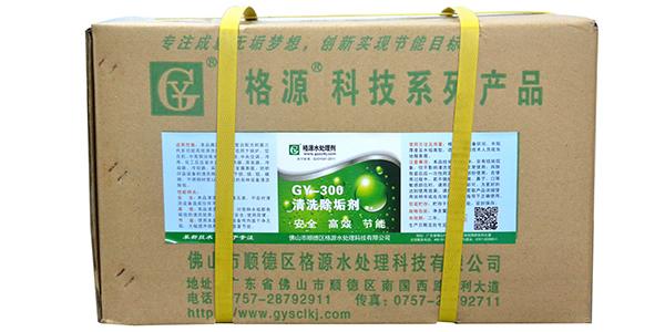 格源告诉您除垢剂菌灭藻剂的作用