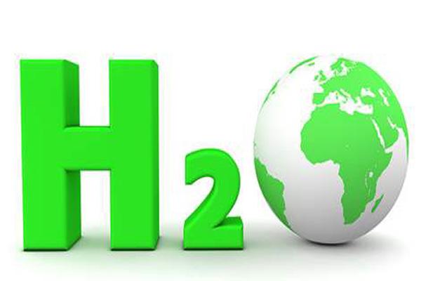 绿色氢能源