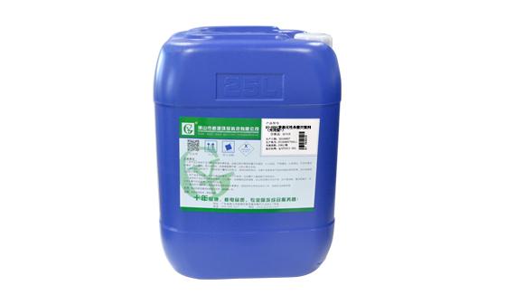 GY-S501非氧化性杀菌灭藻剂(无泡型-).jpg