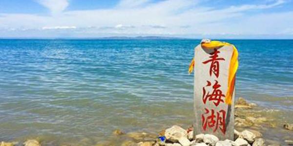 """青海构建""""1+4""""省级生态环保督察体系"""