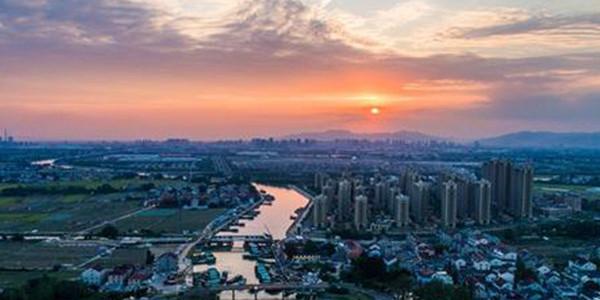 浙江推动建设长三角一体化发展示范区