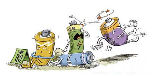 共同打击危险废物环境行为
