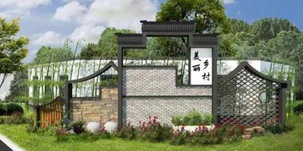 """传承""""五老精神"""" 建设美丽乡村"""