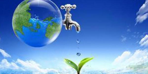 水利部颁布实施水利职工节约用水行为规范