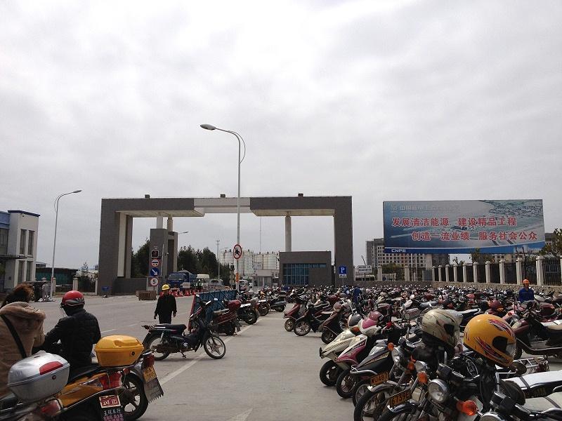 福清核电站煮炉 082