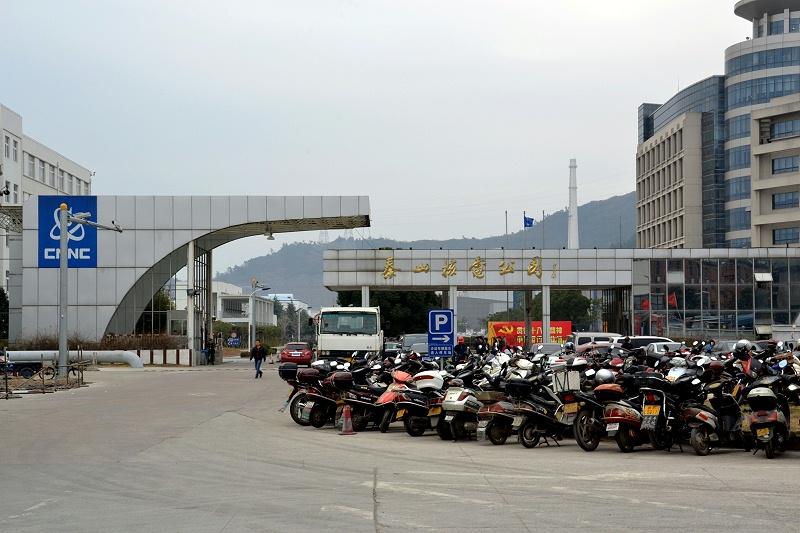 秦山核电正门