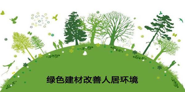 北京如何推进挥发性有机物治理?