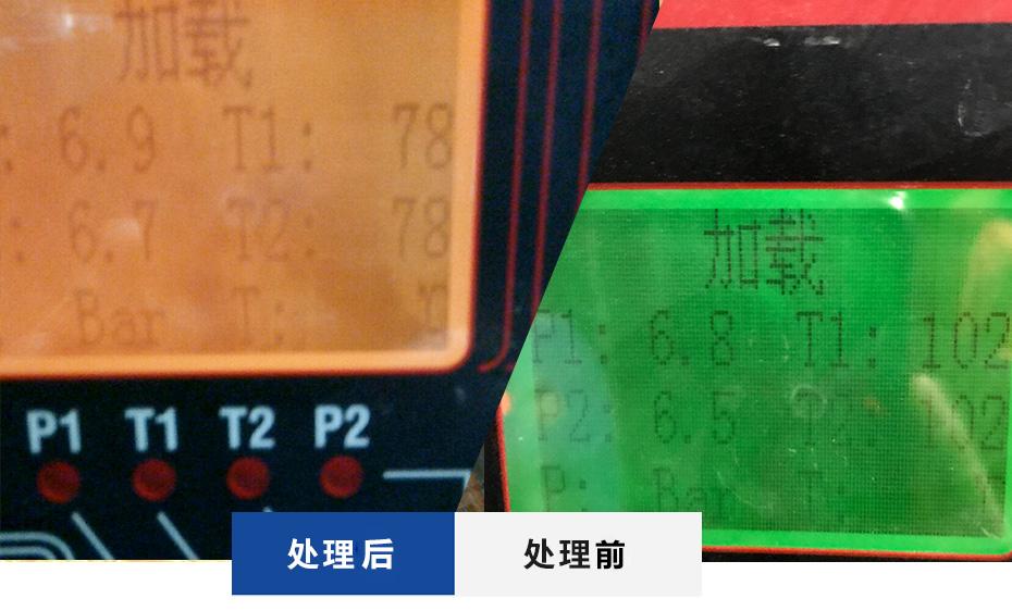 空压机系统解决方案效果对比图