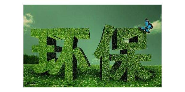 中华人民共和国清洁生产促进法