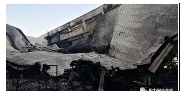 """处分23人,辽宁某电厂2018.11.12""""氢爆""""事故报告"""