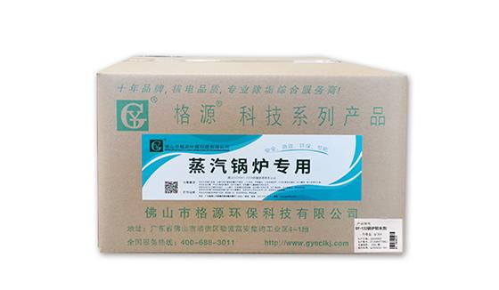 锅炉软水剂