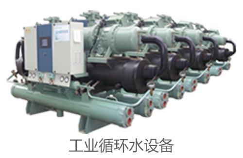 工业循环水设备 width=