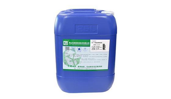 工业循环水粘泥清洗剂