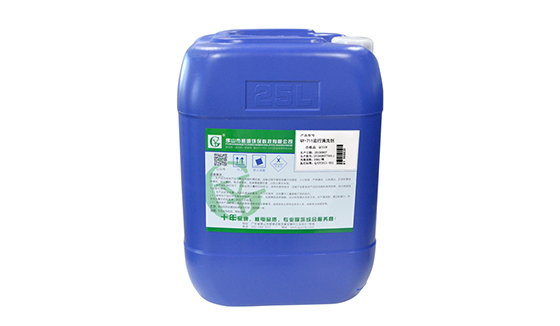 工业循环水运行清洗剂