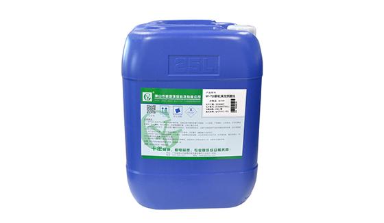 工业循环水清洗剂