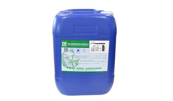 GY-131B食品级锅炉阻垢剂.jpg