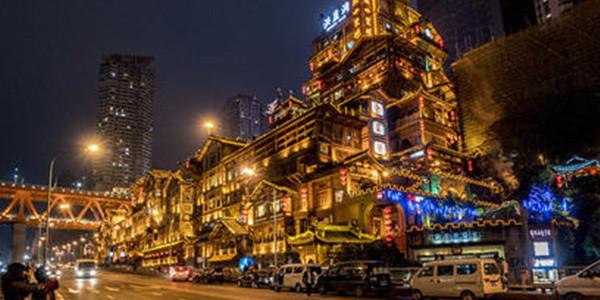 """重庆市""""三线一单""""率先发布实施"""