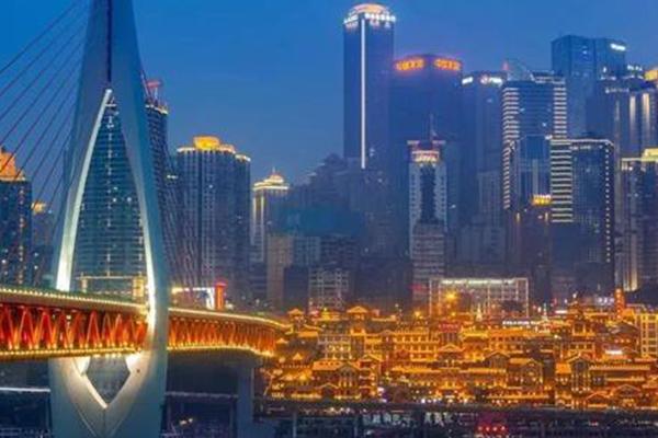 重庆出台节水行动实施方案
