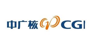 格源环保合作客户-中广核集团