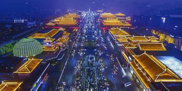 36.56亿!陕西商洛市全域污水处理PPP项目招标