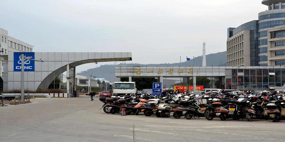 秦山核电站清洗项目
