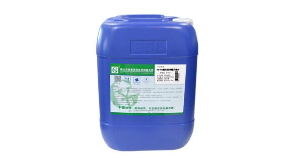 氧化型杀菌灭藻剂