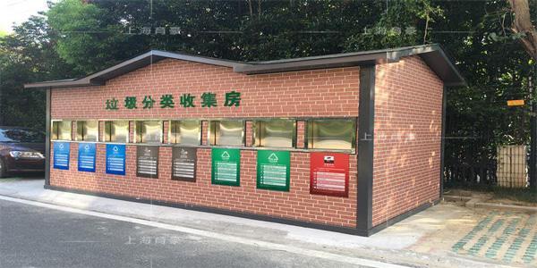 北京垃圾分类初见成效