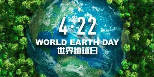 世界地球日呼吁人与自然和谐共生