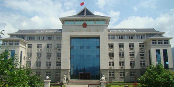 重庆批准设立两江地区检察院